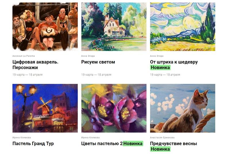 Курсы рисования в школе Kalacheva Kids